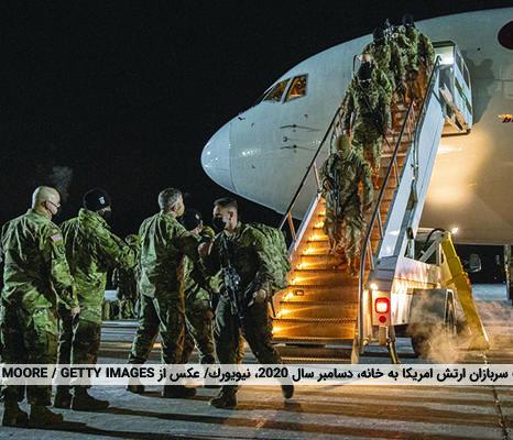 پایان کار بایدن با افغانستان؛ آیا کار افغانستان نیز با امریکا پایان یافته است؟