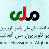 رادیو تلویزیون ملی با رهبری غیرملی