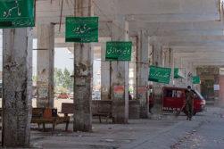 توهمات ژئواقتصادی پاکستان