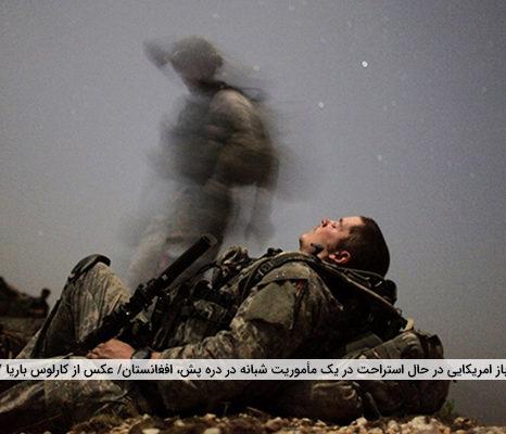 پیامدهای خروج ایالات متحده برای جنگ افغانستان