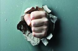 نسبت جامعهی ما با اعمال خشونت