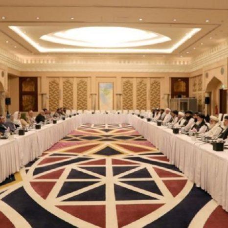 مذاکرات صلح افغانستان در دوحه