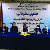 خواست زنان در هرات برای اعلام آتشبس از سوی طالبان