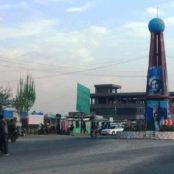 انفجار در ولسوالی قرهباغ کابل