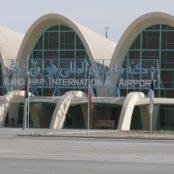 میدان هوایی قندهار
