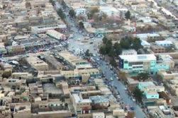 شهر چاریکار
