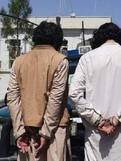 بازداشت ولسوال و مسئول نظامی طالبان در بغلان