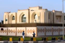 دفتر سیاسی طالبان در قطر