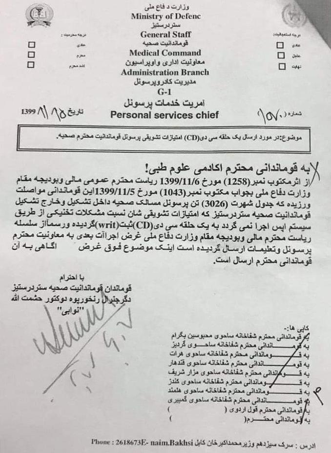 یک مکتوب فرماندهی صحیه وزارت دفاع نشان میدهد که معاش بیش از سههزار کارمند صحی این وزارت پرداخت نشده است