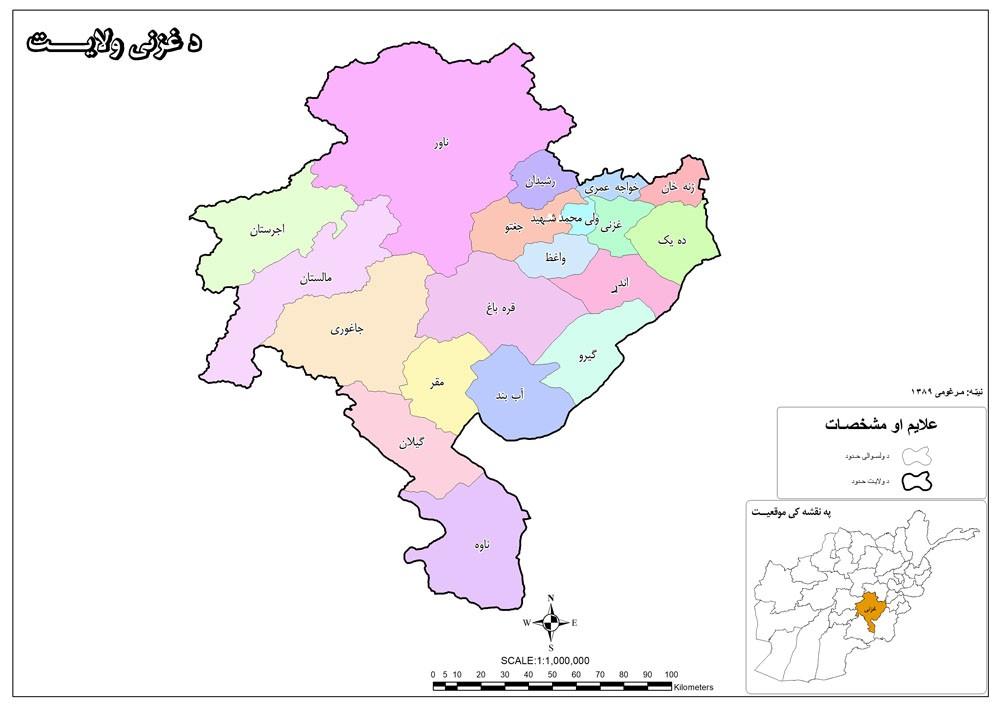 نقشه ولایت غزنی، منبع: اداره ارگانهای محلی