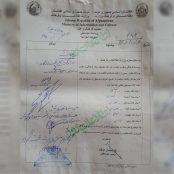 وزارت اطلاعات و فرهنگ به گروه موسیقی «صدای دل» وعده سر خرمن داده است؟