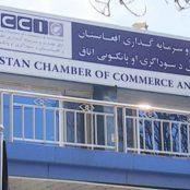 آتش جنگ بر خرمن تجارت؛ «سرمایهگذاران در حال فرار از افغانستاناند»