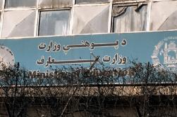 کمبود ساختمان مکاتب کابل: ناحیهی سیزدهم با بیشترین دانشآموز محرومترین است