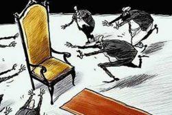 گرایش جنونآمیز به قدرت مطلقه و تبعات ناگوار آن بر افغانستان