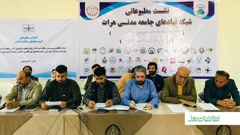 هراتیان: حمله بر مکتب سیدالشهدا در غرب کابل «نسلکُشی هزارهها» است