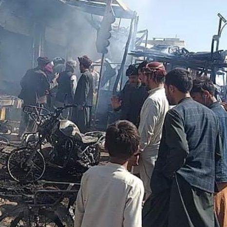 آتشسوزی در قیصار