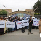 معترضان هرات