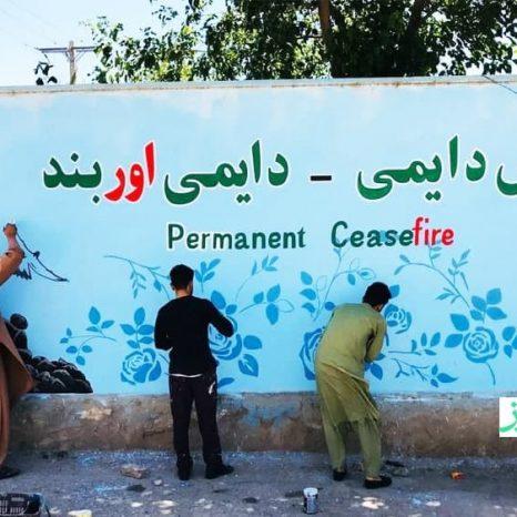 آتشبس دایمی؛ پیام دیوارنگاری نقاشان در هرات
