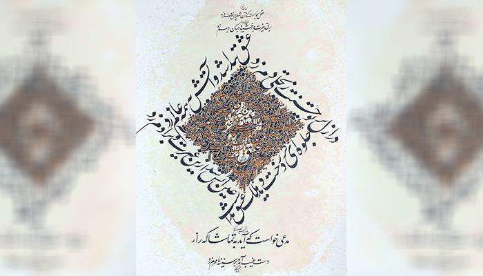 سلمانعلی ارزگانی بیشترْ شعرهای مولانا و حافظ را خطاطی کرده است و مدام تلاش کرده آثارش درونمایه اجتماعی داشته باشد. عکس ارسالی به اطلاعات روز.