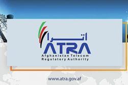 معاشهای حکمی در اداره اترا؛ بلندترین سقف 635 هزار افغانی است