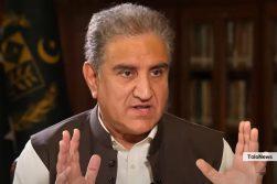 شاهمحمود قریشی در مقام «وزیر خارجه طالبان»