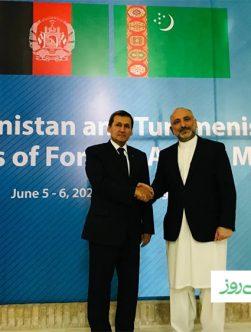 نشست وزیران خارجه افغانستان و ترکمنستان