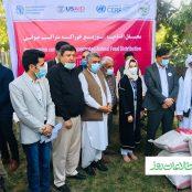 توزیع علوفه به مالداران هرات