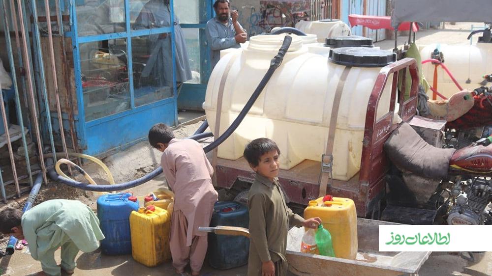 آبهای زیرزمینی شهر زرنج قابل نوشیدن نیست و تنها برای شستوشو استفاده میشود.