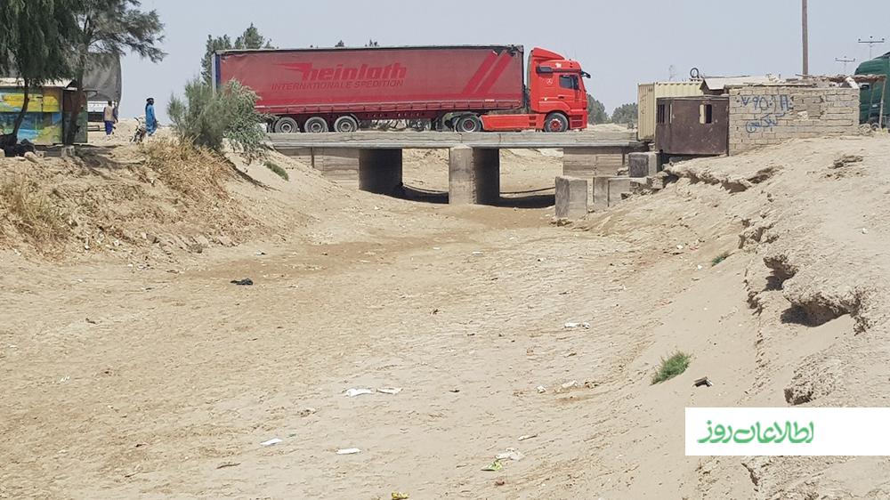 ریاست آبرسانی نیمروز هر متر مکعب آب شیرین را به هزینه 25 افغانی به فروش میرساند. برای گرفتن امتیاز آب نیاز به پرداخت ششهزار افغانی برای خانههای رهایشی است.