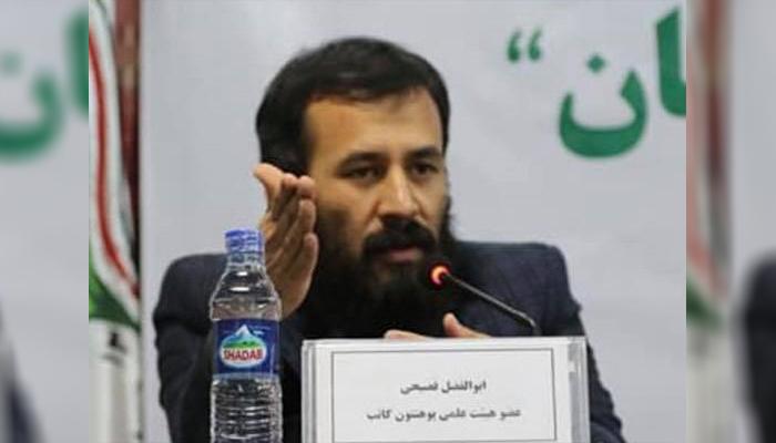 ابوالفضل فصیحی، استاد دانشگاه و کارشناس روابط بینالملل