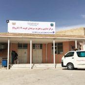 شفاخانهی شیدایی هرات