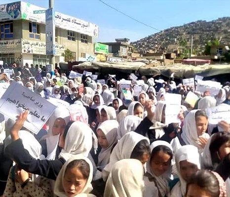 سیاست¬گذاری وزارت معارف در خصوص غرب کابل؛ با تأکید بر فقدان عدالت آموزشی