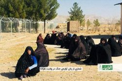 ازدواج اجباری برای فرار از جهادالنکاح