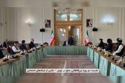 نقش ایران در جنگ و صلح افغانستان