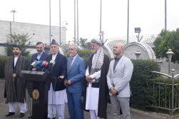 سفر هیأت بلندپایه افغانستان به دوحه