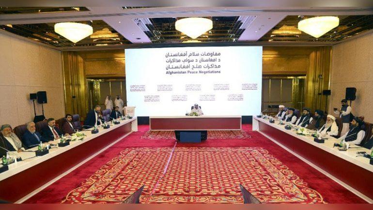 نشست بینالافغانی در دوحه