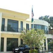 سفارت افغانستان در پاکستان