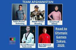 افغانستان با پنج ورزشکار برای کسب مدال به المپیک توکیو رفته است
