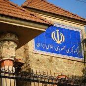 قنسولگری ایران در بلخ