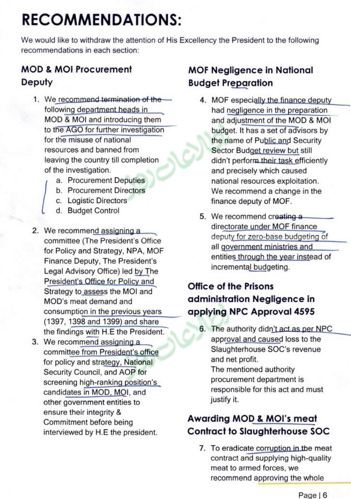 پیشنهادهای اداره پالیسی و استراژی ریاستجمهوری که تمامی آن از سوی رییسجمهور تأیید شده است