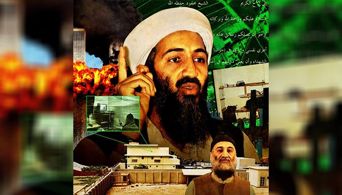 آخرین روزهای اسامه بن لادن چگونه گذشت؟