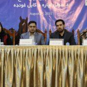 هشتمین نشست «بهسوی صلح» در کابل تدویر شد