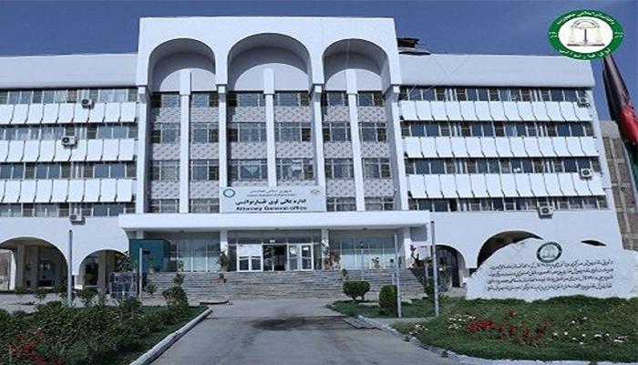 اتهام اختلاس صدها میلیون افغانی؛ رییس مبارزه با جرایم سنگین فساد با 36 فرد دیگر ممنوعالخروجاند