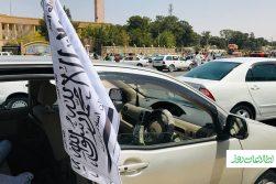 زندگی زیر پرچم طالبان در هرات