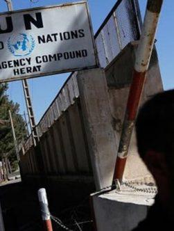 حمله بر دفتر سازمان ملل