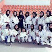 اعضای تیم ملی کاراته بانوان