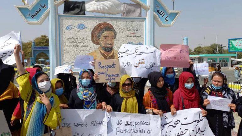 اعتراض زنان در بلخ