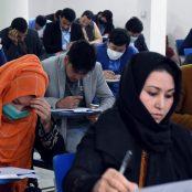 دانشجویان دانشگاه ابن سینا