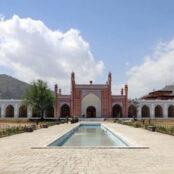 مسجد عیدگاه
