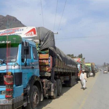 تجارت افغانستان با کشورهای همسایه